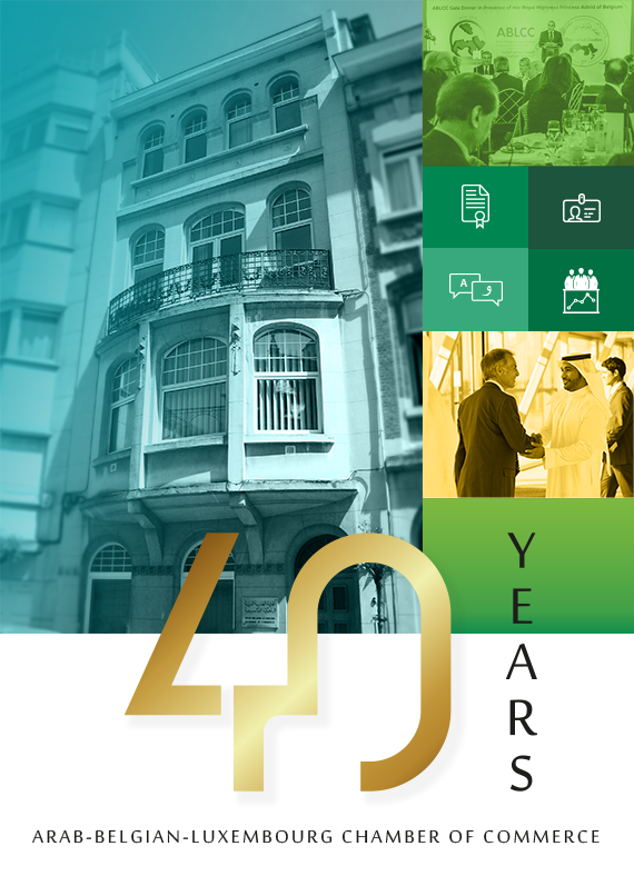ABLCC - 40 Years of Business Synergy