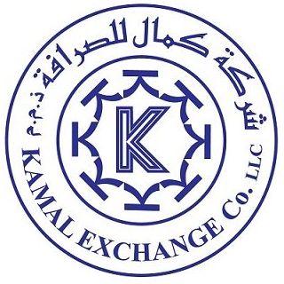 KAMAL EXCHANGE